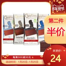 Guynjian吉利bq力100g 比利时72%纯可可脂无白糖排块