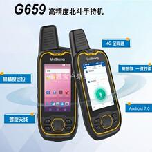 集思宝nj659专业ndS手持机 北斗导航手持GPS测量仪高精度差分采集