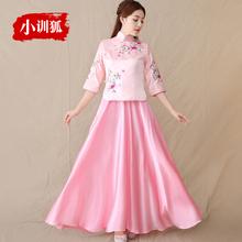 (小)训狐中式nj2婚礼女姐er长式礼服民国五四古筝表演出服装