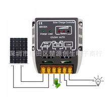 10A/20A太阳能控制器 12V24Vnj17伏发电er用控制器电池板
