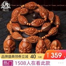 橄榄核nj串十八罗汉er串项链长式男18颗手持佛珠念珠雕刻核雕