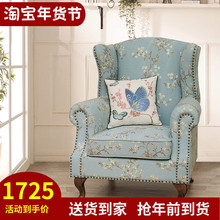美式乡nj老虎椅布艺er欧田园风格单的沙发客厅主的位老虎凳子