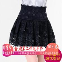 蕾丝半nj裙 蓬蓬裙er秋冬式半身裙 短裙 冬裙 子烫钻裙