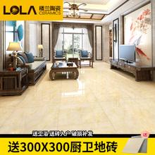 楼兰瓷nj 800xzl地砖全抛釉卧室房间瓷砖防滑耐磨