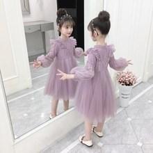 女童加nj连衣裙9十zl(小)学生8女孩蕾丝洋气公主裙子6-12岁礼服
