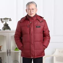 高档秋nj装中老年老mp的大红色羽绒服中年男士爸爸酒红色外套