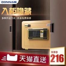 【新品nj欧奈斯保险yy(小)型WIFI远程隐形密码办公保险柜防盗