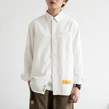 EpinkSocotqb系文艺纯棉长袖衬衫 男女同式BF风学生春季宽松衬衣
