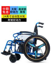 雅德智nk电动轮椅轻dc的代步车轻便可折叠车全自动