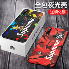 [nkedc]华为畅享10plus手机