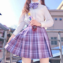 葡萄汽nkjk制服套dc上衣校服女水手服中短裙夏季百褶裙高校
