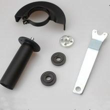 手磨配nk角磨机拆卸dc磨罩子压板安全钥匙扳手加厚切割磨。..
