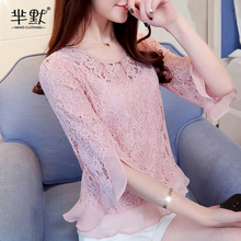 柔美雪nk衫短袖20dc式夏装韩款娃娃衫仙女气质上衣服蕾丝打底衫