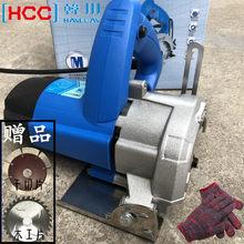 韩川石nk切割机 可dc石机手提切割机4701家用电动木工切割机