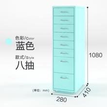 文件柜nk皮矮办公室dc屉式a4带锁桌下移动储物(小)柜子活动资料