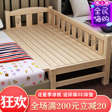 实木儿nk床拼接床加dc孩单的床加床边床宝宝拼床可定制