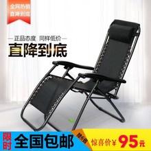 椅子躺nk夏天折叠椅dc休息床家用午睡床懒的帆布加厚成的可躺