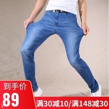 夏季超nk弹力修身直qy裤男装浅蓝色超薄弹性(小)脚长裤子男大码