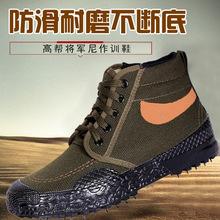 春秋高nk透气工作鞋qy磨劳保户外越野登山防滑迷彩工地男女鞋