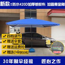 大号户nk遮阳伞摆摊qy伞庭院伞大型雨伞四方伞沙滩伞3米