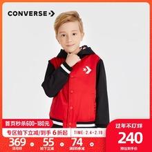 Connkerse匡tz2020秋冬新式经典男童拼色个性夹克时尚女童外套