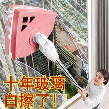 擦玻璃nl器家用刮刀l0洗双层刮子伸缩杆地板刮水器窗户清洁刷