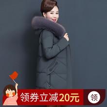 中老年nl衣女中长式eg0新式高贵妈妈羽绒棉服加厚中年棉袄冬外套