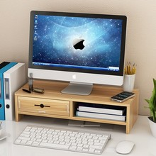 护颈电nl显示器屏增sh座键盘置物整理桌面子托支抬加高