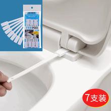 日本无死角马桶刷卫生间缝隙刷子nl12角刷厕yf清洁刷7个装