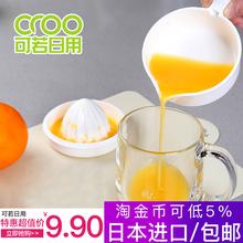 日本进nl家用橙子柠yf机迷你水果榨汁器榨汁杯包邮