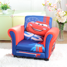迪士尼nl童沙发可爱yf宝沙发椅男宝式卡通汽车布艺