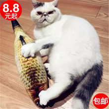 毛绒猫nm具鱼逗猫仿vw薄荷鱼抱枕网红假鱼枕头宠物(小)猫咪用品