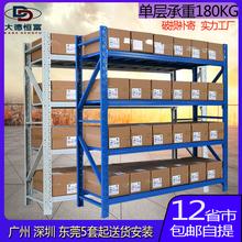 货架仓nm仓库家用置vw装自由组合多层多功能储物架展示架铁架