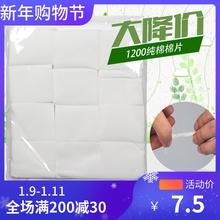 [nmvw]美甲美容院纹绣专用棉片化