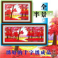 鸿运当nm电脑机绣红vw林绣好的风景客厅欧式装饰画
