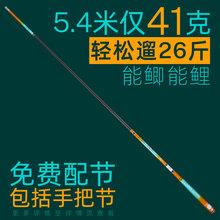 九龙鲫nm杆超轻超硬gy19碳素台钓竿渔具正品牌鲤超细钓