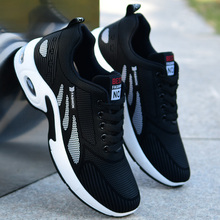 202nm新式春季潮xh夏季鞋子休闲内增高工作大码帆布鞋运动男鞋