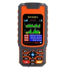 测绘用nn测距仪锂电f7计亩仪园林测亩仪gps定位田地坡地家用