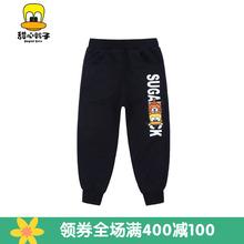 甜心鸭nn一家三口亲yf020春秋装新式母女母子装运动休闲长裤子