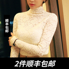 202no秋冬女新韩by色蕾丝高领长袖内搭加绒加厚雪纺打底衫上衣