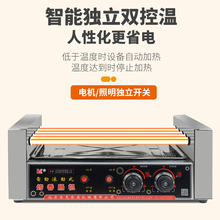 韩国浩no热狗机烤香by(小)型电台湾商用肠机迷你烤火腿肠