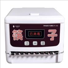 雨生全no动商用智能by筷子机器柜盒送200筷子新品