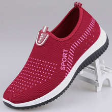 老北京no鞋春季防滑la鞋女士软底中老年奶奶鞋妈妈运动休闲鞋