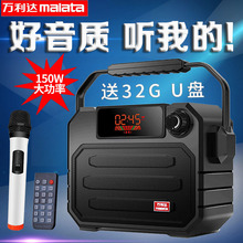 万利达X06便携式户外音no9 无线蓝ap功率广场舞插卡u盘音箱