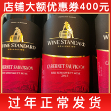 乌标赤no珠葡萄酒甜ap酒原瓶原装进口微醺煮红酒6支装整箱8号