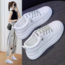 官方轩尧耐克no32020apins百搭皮面(小)白鞋女厚底休闲板鞋子