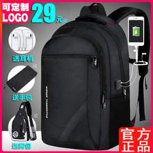 2020年新款no士双肩背包er大容量定制旅行电脑女初中学生书包