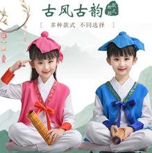 古代儿童汉服舞蹈演出服装