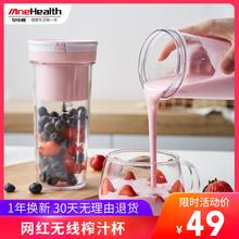 早中晚no用便携式(小)el充电迷你炸果汁机学生电动榨汁杯