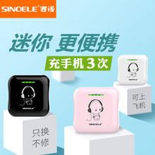 西诺迷no充电宝(小)巧el携快充闪充手机通用适用苹果OPPO华为VIVO(小)米大容量